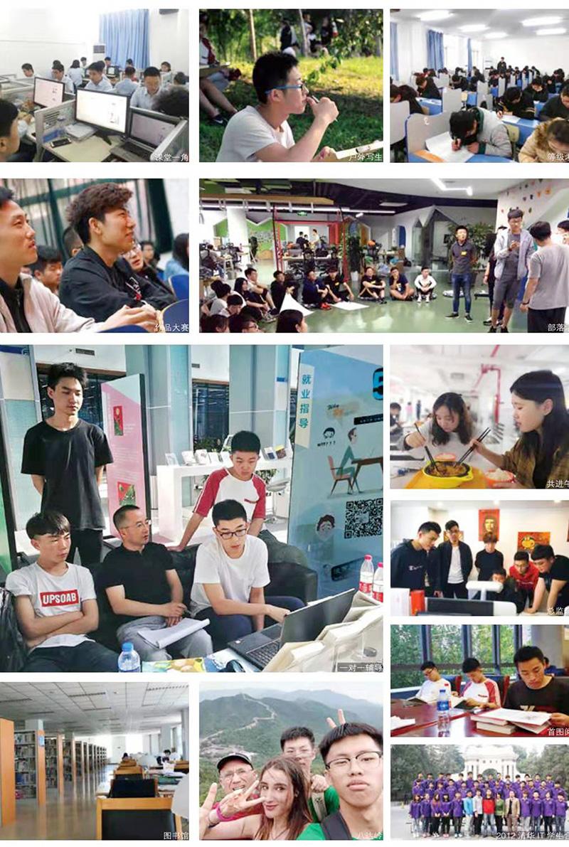 北京人文大学学生风采
